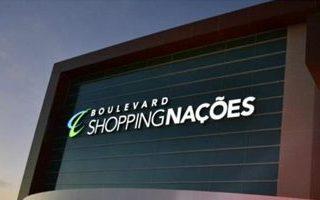 Shopping Nações